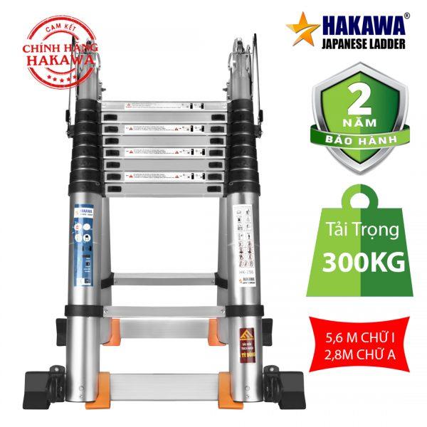 Thang HAKAWA HK-256