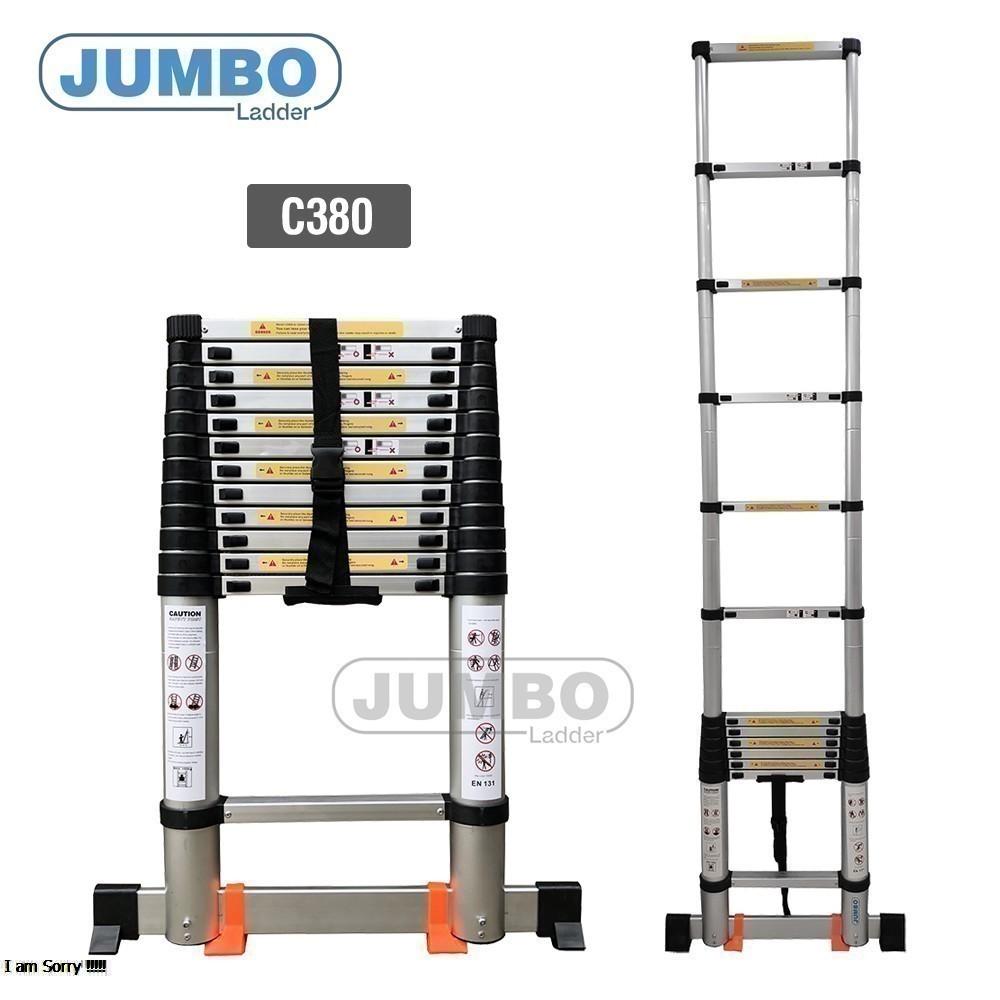 Thang nhôm rút JUMBO C520