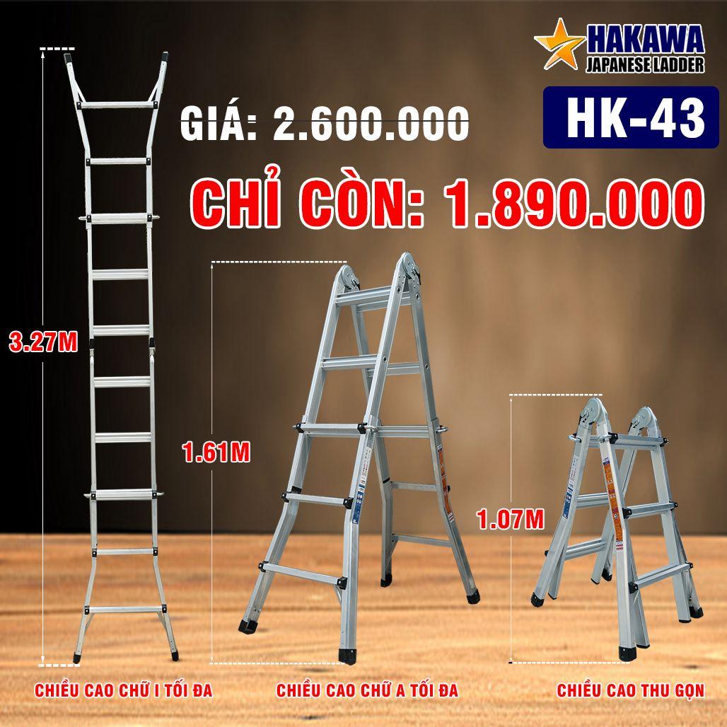 Thang nhôm rút chữ A HAKAWA HK 43
