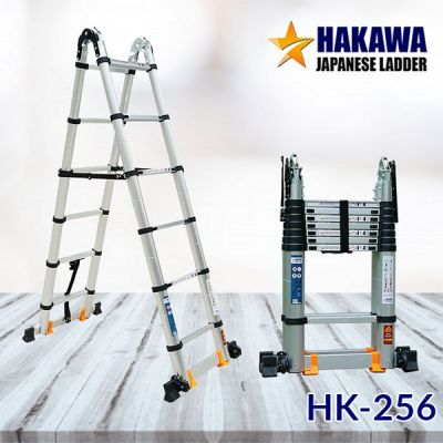 Thang nhôm rút cao cấp chữ A HAKAWA HK-256( 5m6)