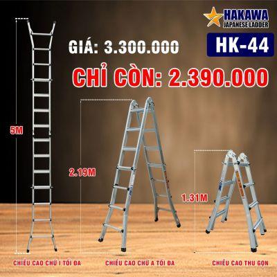 Thang nhôm rút chữ A HAKAWA HK 44