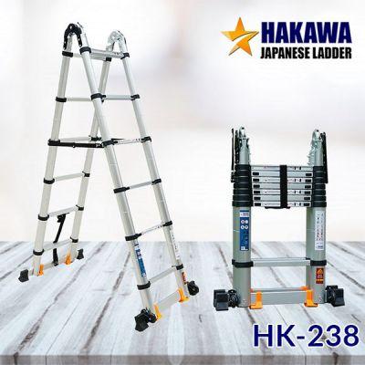 Thang nhôm rút HAKAWA  HK-238